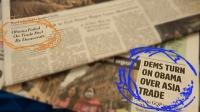 TPP headers-markup